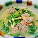 豚肉団子エスニック風スープ